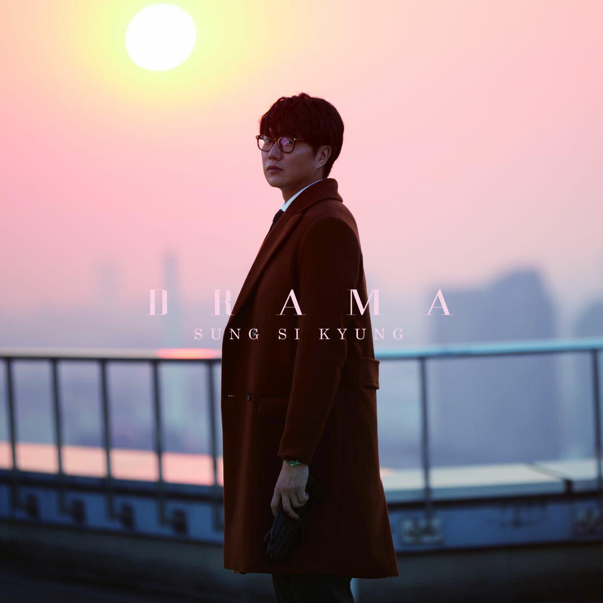 DRAMA (CD+スマプラ) [ ソン・シギョン ]