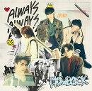 ALWAYS (初回限定盤 CD+DVD)