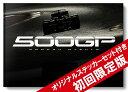 【初回限定版】熱田 護 F1写真集『500GP』 [ 熱田 護 ]