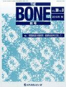 THE BONE(30-3)