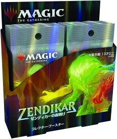 マジック:ザ・ギャザリング ゼンディカーの夜明け コレクター・ブースターパック 日本語版 【12パック入りBOX】