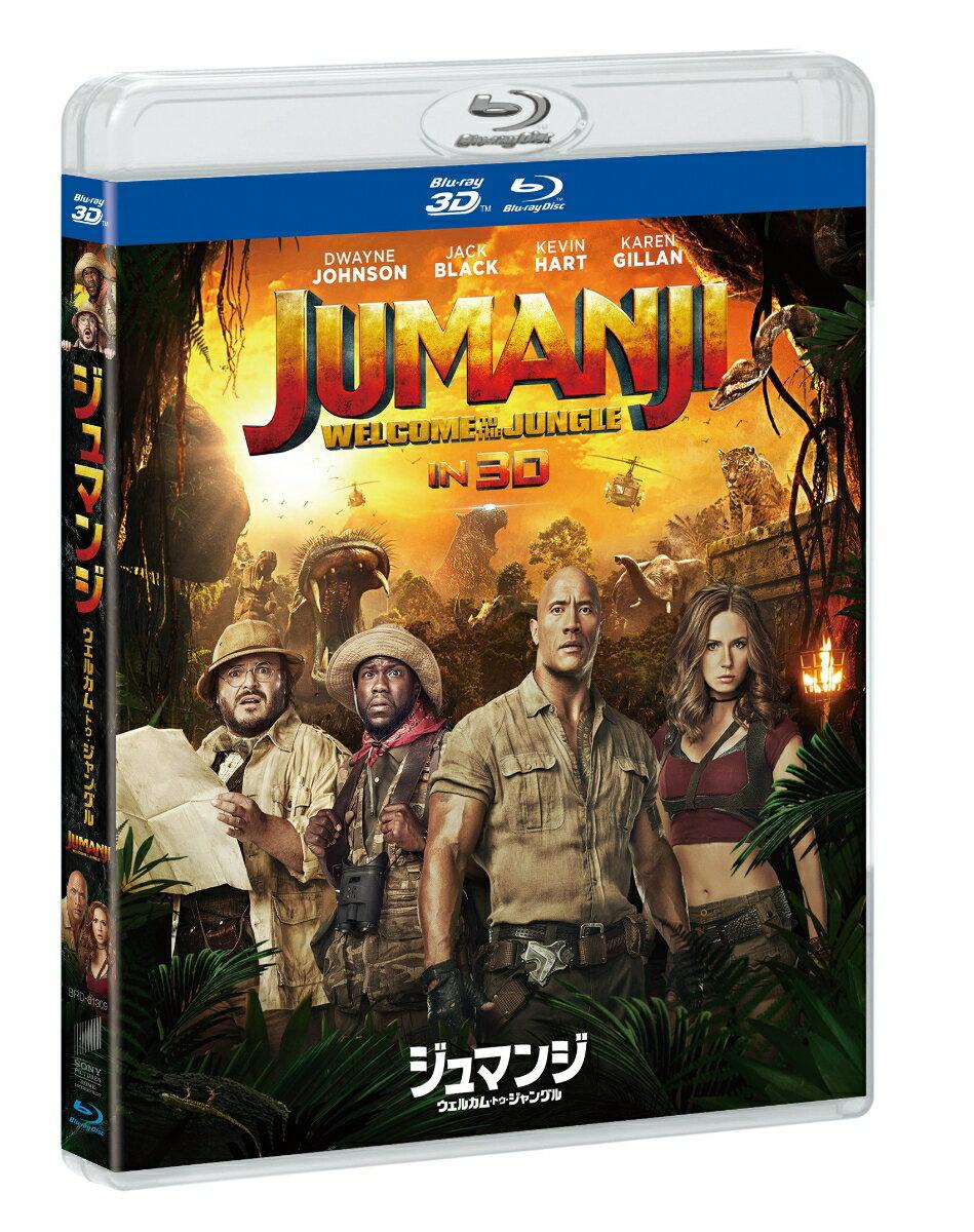 ジュマンジ/ウェルカム・トゥ・ジャングル IN 3D【Blu-ray】 [ ドウェイン・ジョンソン ]