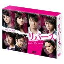 【予約】リバース DVD-BOX