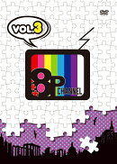 「8P channel」Vol.3