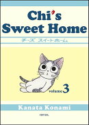 CHI'S SWEET HOME #03(P)