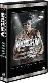 ロッキー DVDコレクション [ バート・ヤング ]
