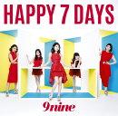 HAPPY 7 DAYS (初回限定盤A CD+DVD)