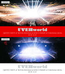 UVERworld 2018.12.21 Complete Package - QUEEN'S PARTY at Nippon Budokan & KING'S PARADE at Yokohama Arena-(完全生産限定盤)【Blu-ray】