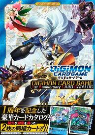 デジモンカードゲーム 1st Anniversary CARD CATALOG (Vジャンプブックス) [ Vジャンプ編集部 ]