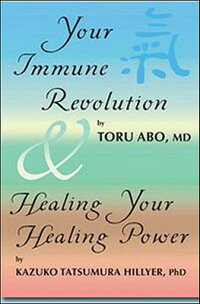 Your_Immune_Revolution_and_Hea