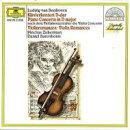 【輸入盤】ヴァイオリン協奏曲(ピアノ編曲版)、ほか バレンボイム(P)、イギリス室内管弦楽団