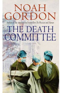 The_Death_Committee