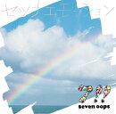 セツナエモーション (初回限定盤 CD+DVD)