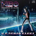 NEO (初回限定盤 CD+DVD) [ デーモン閣下 ]