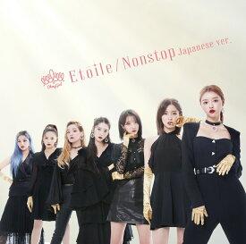 Etoile/Nonstop Japanese ver. (初回限定盤B CD+DVD) [ OH MY GIRL ]