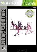 アルティメット ヒッツ ファイナルファンタジーXIII-2 プラチナコレクション Xbox360版
