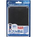 CYBER・本体ホコリ防止カバー スリム 縦置きタイプ(PS4用)