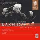 【輸入盤】ラフマニノフ:交響曲第2番、ホルスト:『惑星』 カヒーゼ&トビリシ響(2CD)