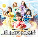 【楽天ブックス限定先着特典】JUMP MAN (A4クリアファイル付き)