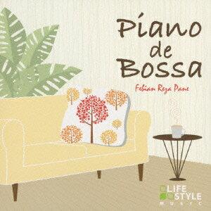 ピアノ de ボッサ [ フェビアン・レザ・パネ ]