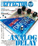 THE EFFECTOR book(VOL.44)