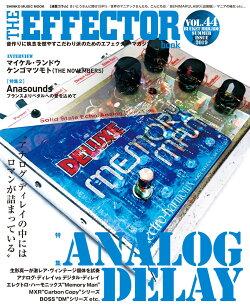 THE EFFECTOR book(VOL.44)