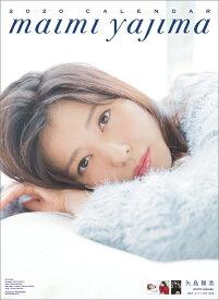 矢島舞美(2020年1月始まりカレンダー)