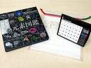 世界で一番美しい元素図鑑+カレンダーセット【特典:特製ギフト袋付き】