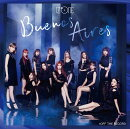 Buenos Aires (Type-B CD+DVD)