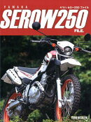 YAMAHA SEROW250 FILE.