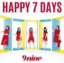 HAPPY 7 DAYS (初回限定盤B CD+ブックレット)
