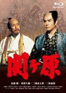 関ヶ原【Blu-ray】