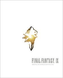 FINAL FANTASY IX Original Soundtrack Revival Disc (映像付サントラ/Blu-ray Disc Music)【Blu-ray】