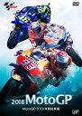 2018 MotoGP MotoGPクラス 年間総集編 [ (モータースポーツ) ]
