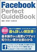 Facebook Perfect GuideBook