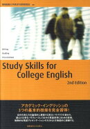 Study Skills for College English2nd Edti