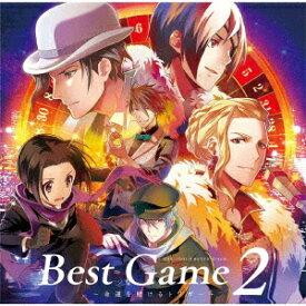 【アイドルマスター SideM ドラマCD「Best Game 2 〜命運を賭けるトリガー〜」 [ (ドラマCD) ]