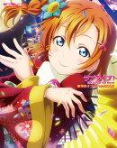 【予約】ラブライブ!The School Idol Movie 劇場版オフィシャルBOOK