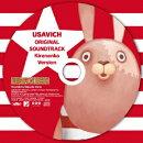 ウサビッチ オリジナルサウンドトラック(キレネンコVer.)