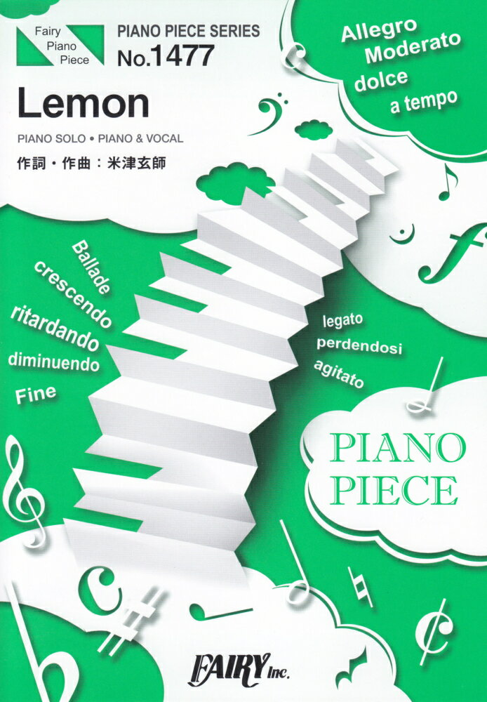 Lemon PIANO SOLO・PIANO&VOCAL (PIANO PIECE SERIES) [ 米津玄師 ]