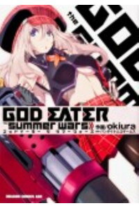 GODEATER-thesummerwars-