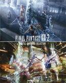 ファイナルファンタジーXIII-2 デジタルコンテンツセレクション Xbox360版
