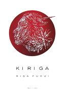 【バーゲン本】KIRIGA-福井利佐切り絵作品集