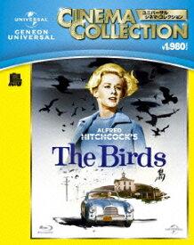 鳥【Blu-ray】 [ ロッド・テイラー ]