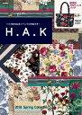 H.A.K 2018 Spring Collection (e-MOOK)