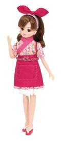 リカちゃん くるくる回転寿司 てんいんさんドレス