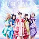 JUMP MAN (数量生産限定盤 CD+Blu-ray) [ チームしゃちほこ ]