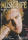 MUSIC LIFE ロジャー・テイラー/QUEEN 永遠のロックンロール・ドラマー (SHINKO MUSIC MOOK)