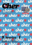 Cher 09-10 autumn/winter collection