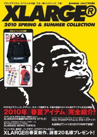 Xlarge2010spring&summercollection